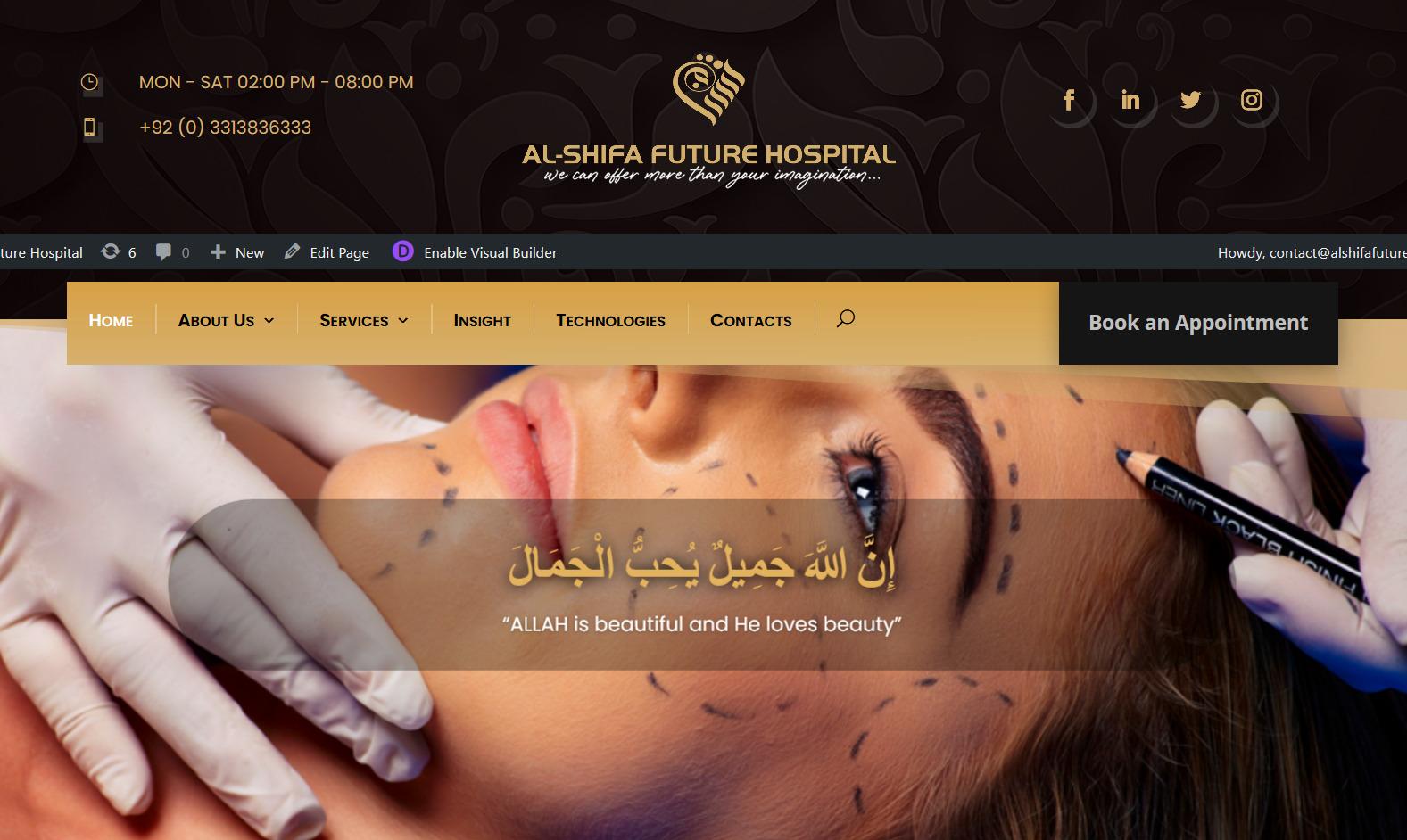 Al-Shifa-Future-Hospital-Gujranwala